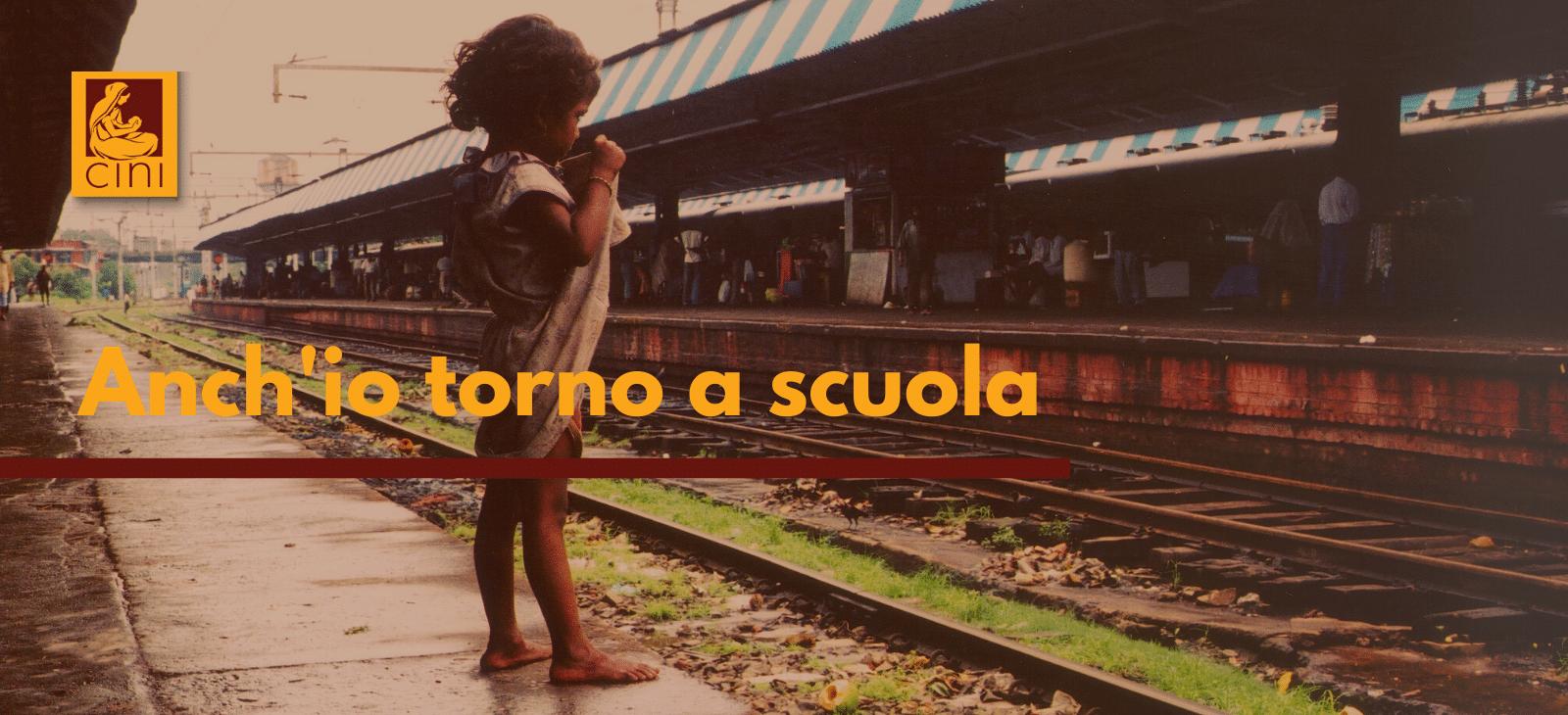 img page sito cini italia india anch'io torno a scuola